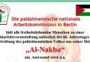 """Redebeitrag auf der """"Al-Naqba"""" Veranstaltung in Berlin"""