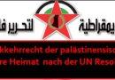 Redebeitrag von BDS Berlin zum 46. Gründungstag der DFLP