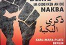 BDS Berlin ruft auf zur Demo 'Wir kehren zurück' im Gedenken an die Nakba