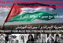 Redebeitrag auf der Kundgebung für die Freiheit für alle politischen Gefangenen