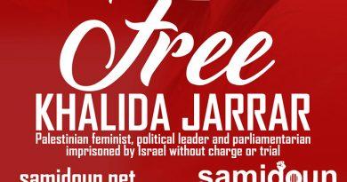 BDS Berlin und 200+ Gruppen fordern die Freilassung von Khalida Jarrar