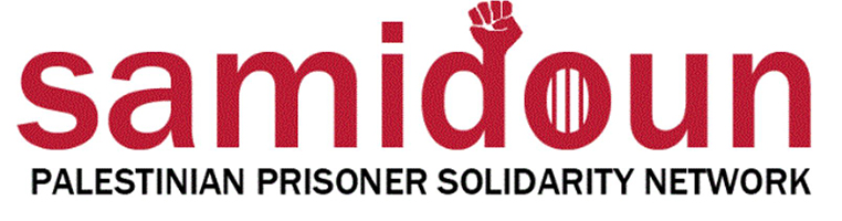 Samidoun Palestinian Prisoner Solidarity Network