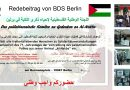 Redebeitrag von BDS Berlin auf dem 'Palästina Tag'