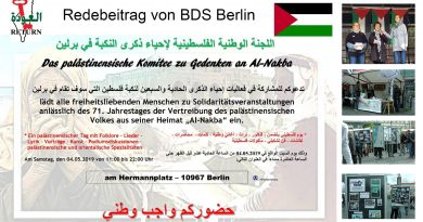 Redebeitrag von BDS Berlin auf dem 'Palästina Tag'