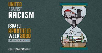 """BDS Berlin lädt ein: IAW 2020 """"Gemeinsam gegen Rassismus"""""""