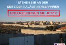 Boykottieren Sie  AXA, die Versicherungsgesellschaft der israelischen Apartheid