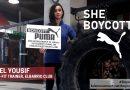 She Moves Us. Aber Puma ist beteiligt an der Unterdrückung palästinensischer Frauen