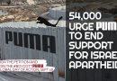 54.000+ Menschen drängen PUMA, seine Unterstützung für Apartheid Israel einzustellen!